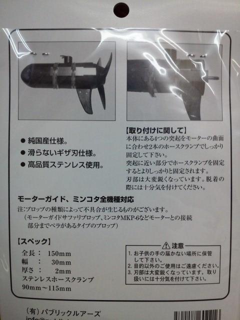NEC_3349.jpg