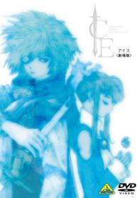"ICE<劇場版> [DVD]"" style=""border: none;"" width=""200″ align=""left"" height=""230″ /></a><br /> <center></p> <div style="