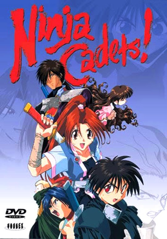 Ninja者~上の巻・下の巻~ [DVD]