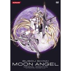 武装神姫 Moon Angel(DVD)【初回生産限定】コナミスタイル限定