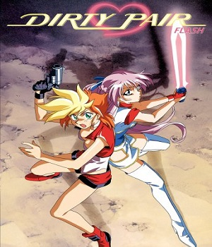Dirty Pair Flash DVD Collection (ダーティペアFLASH DVD-BOX 北米版)