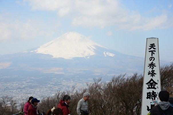金時山トレッキング20130302_05