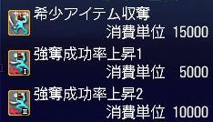 20130319-1