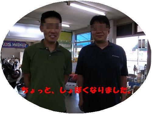 RIMG0770.jpg