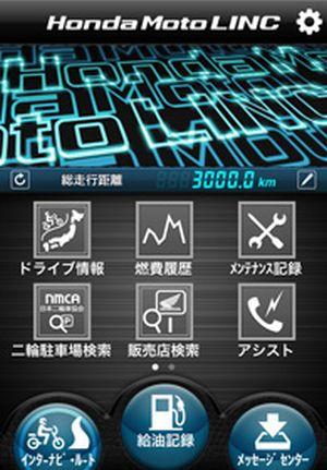 linc-3.jpg