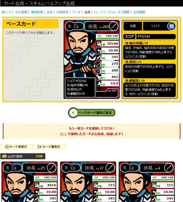 R徐晃 合成0903