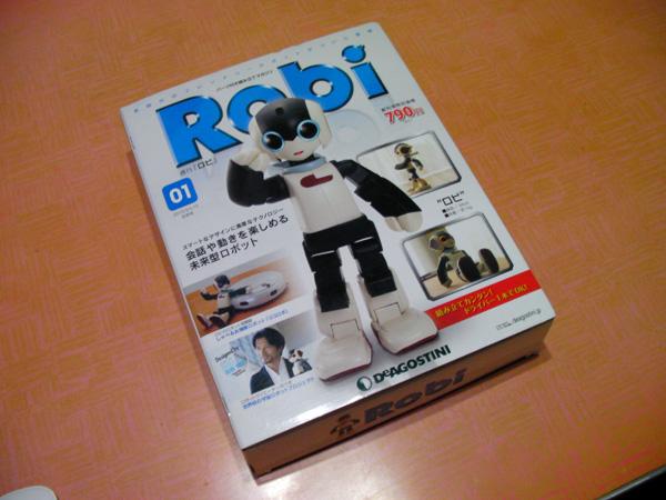 robi-01.jpg