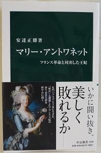 安達正勝さんの本はとても読みやすいですね。
