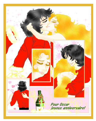 どんな極上のワインより おまえのくちづけはわたしを酔わせる