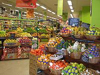 200px-Supermarkt.jpg