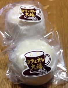 亀屋カフェオレ大福2個