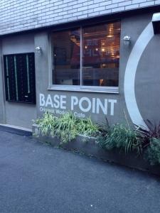 basepointoutside.jpg