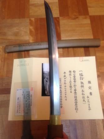 コピー (1) ~ 刀身