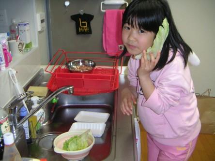 コピー (1) ~ 野菜洗い