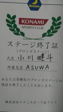 コピー (1) ~ IMAG0001