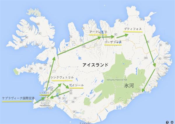 アイスランド③
