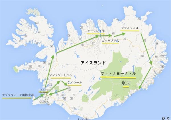 アイスランド③_1
