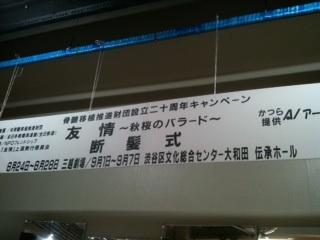 201108164.jpg