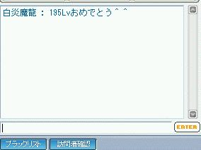 露店にもΣ(゚□゚(゚□゚)