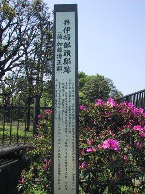 yuurakuchou065.jpg