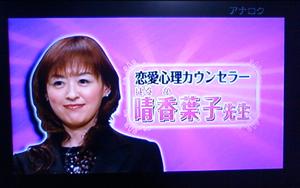 NEC_39396079.jpg