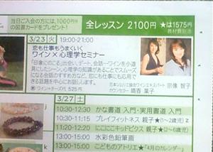 NEC_39729161.jpg