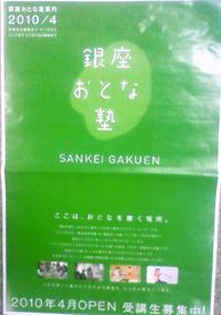 NEC_3979160.jpg