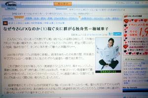 NEC_40019264.jpg