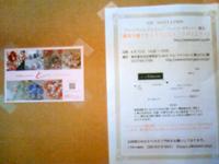 NEC_40479341.jpg