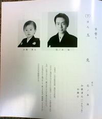 NEC_90359525.jpg