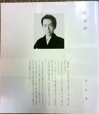 NEC_90369524.jpg