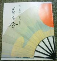 NEC_90379523.jpg