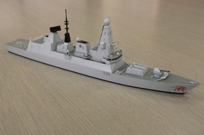 HMSドラゴン05s