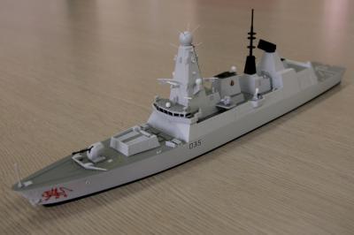 HMSドラゴン01s