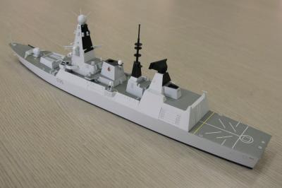 HMSドラゴン02s