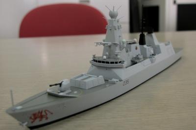 HMSドラゴン04s