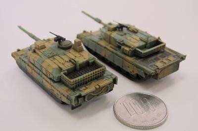 コーヒー戦車2