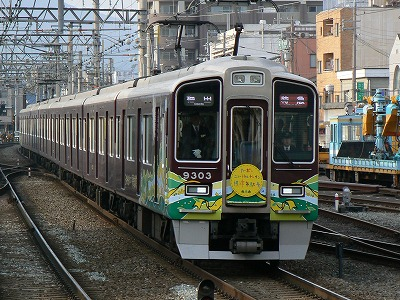 s-2010-5-03 265