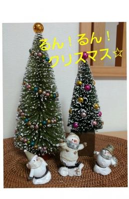 20131210_011338.jpg