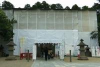 塩釜神社5左右宮拝殿