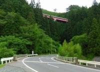 国道343号線笹ノ田峠11オメガカーブ