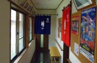 蔵王鎌倉温泉4浴場入口