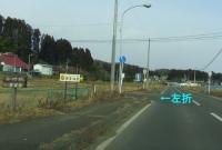蔵王鎌倉温泉13道順