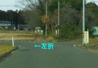 蔵王鎌倉温泉14道順