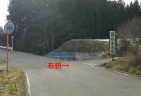 蔵王鎌倉温泉15道順