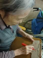 東京都 足立区 介護老人保健施設(入所・短期入所・ショートステイ) 千寿の郷 チューリップ6