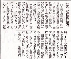 20140118-04.jpg