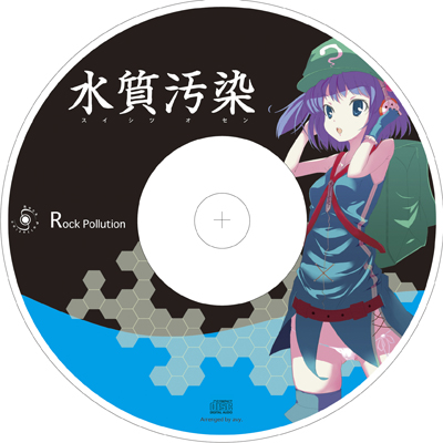 【東方】CDレーベル
