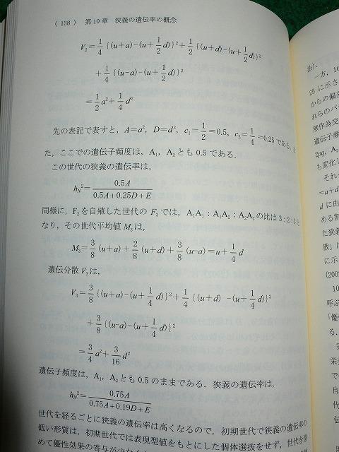 s-P1050498.jpg