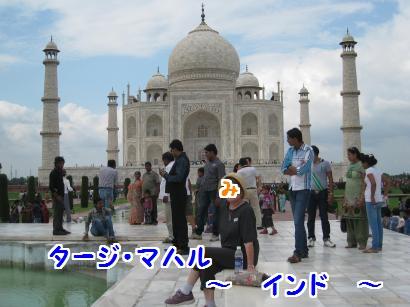 IMG_0715_convert_20121124161749.jpg